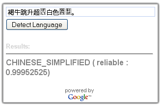 Google Language Detection