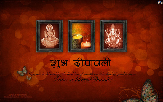Diwali Wallpaper 5