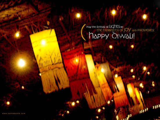 Diwali Wallpaper 7